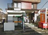 八王子絹ケ丘郵便局