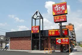 すき家 14号江戸川松江店の画像1