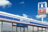 ローソン 東小松川一丁目店