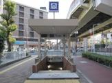 大阪メトロ谷町線 文の里駅