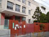 大阪市立高松小学校
