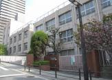 大阪市立金塚小学校