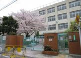 大阪市立阪南小学校