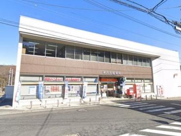 津久井郵便局の画像1