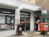 阿倍野高松郵便局