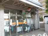 阿倍野旭町郵便局