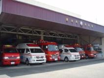 清水消防署