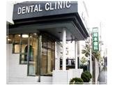 医療法人M&N岡本歯科医院