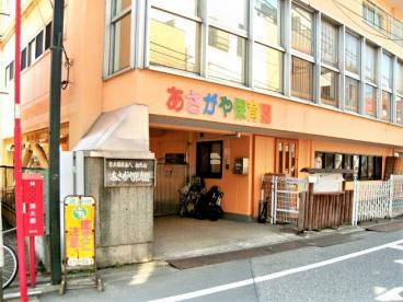 阿佐谷幼稚園の画像1