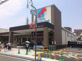 株式会社万代大和田店