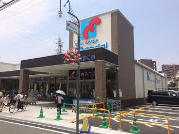 株式会社万代大和田店の画像1