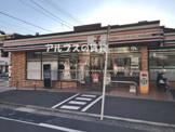 セブンイレブン 横浜前里町4丁目店