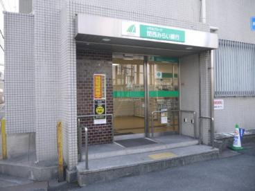 関西みらい銀行 萱島支店(旧近畿大阪銀行店舗)の画像1