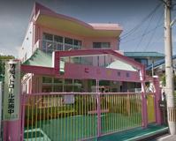 にじ保育園