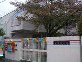 常徳保育園