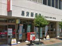 恩方郵便局