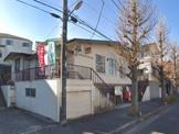 町田鶴川四郵便局