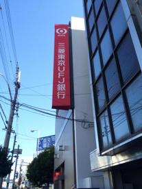 三菱UFJ銀行生野支店の画像1