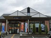 座間緑ケ丘郵便局