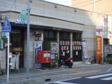 厚木旭町五郵便局