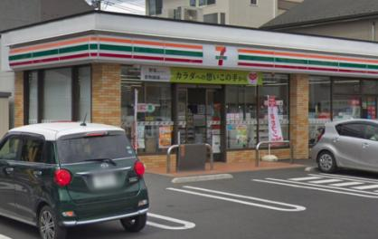 セブンイレブン 所沢緑町4丁目店の画像1