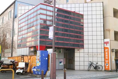 川崎本町郵便局の画像1