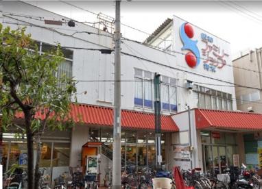 関西スーパー 青木店の画像1