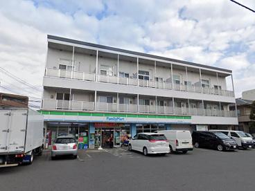 ファミリーマート 登戸小学校前店の画像1