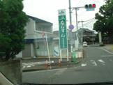 JAなんすん光長寺前支店