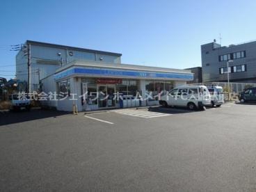 ローソン 横浜金井町店の画像1