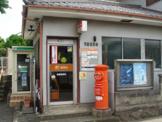 愛鷹郵便局