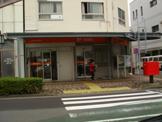 沼津本町郵便局