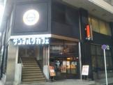 サンマルクカフェ 千葉駅前店