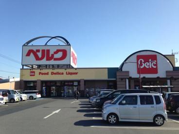 ベルク 砂田店の画像1