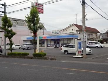 ローソン 東松山松本町二丁目店の画像1