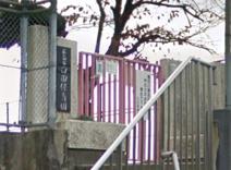口田保育園