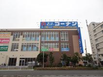 ホームセンターコーナン 川崎小向店