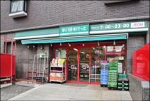まいばすけっと 古市場2丁目店