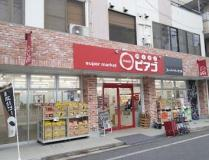 miniピアゴ塚越2丁目店