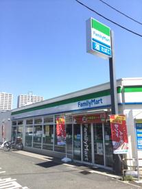 ファミリーマート 矢向駅西店の画像1