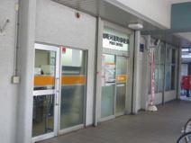 川崎河原町郵便局