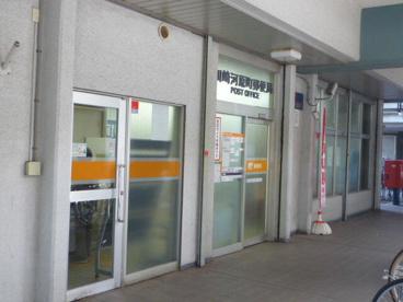 川崎河原町郵便局の画像1