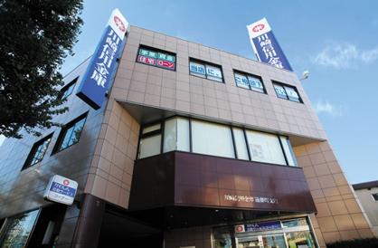 川崎信用金庫遠藤町支店の画像1