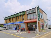 Healin´Feelin´(ヒーリン・フィーリン) 奈良三条大路店