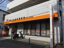 川崎小向西町郵便局