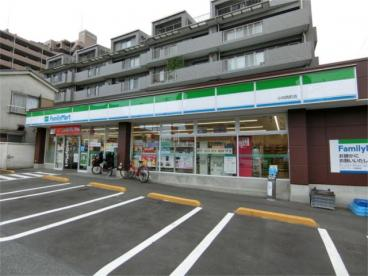 ファミリーマート 小向西町店の画像1