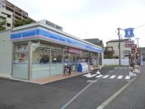 ローソン 古川町店