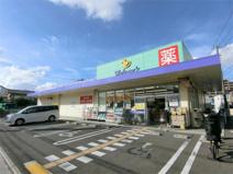 Welpark(ウェルパーク) 川崎古川店