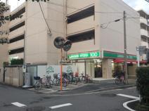 ローソンストア100 LS川崎古川町店