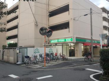 ローソンストア100 LS川崎古川町店の画像1